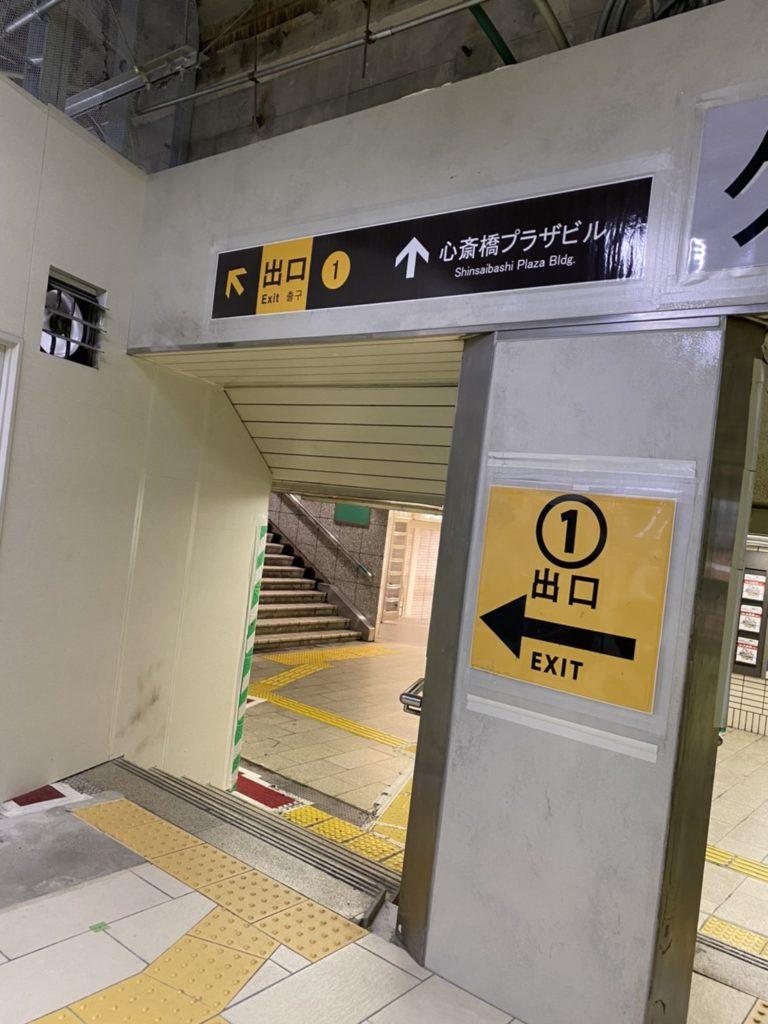 メンズダビデ_道順②